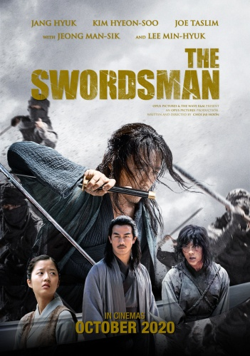 The Swordsman 2020 - Poetic Dustbin